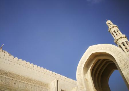 foto Oman a Muscat Grande Moschea contemporary art of travel